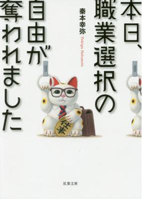 honsyoku1.jpg